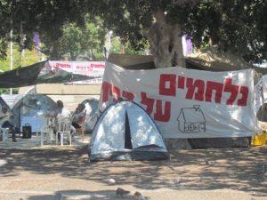 כיכר רמב''ם.מוקד המריבה הראשון.צילום כתב מקומונט רמת גן