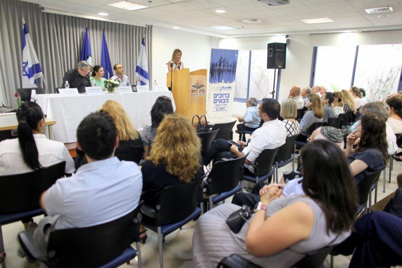 עורכי הדין במהלך המפגש עם השרה איילת שקד.צילום אילן ספירא