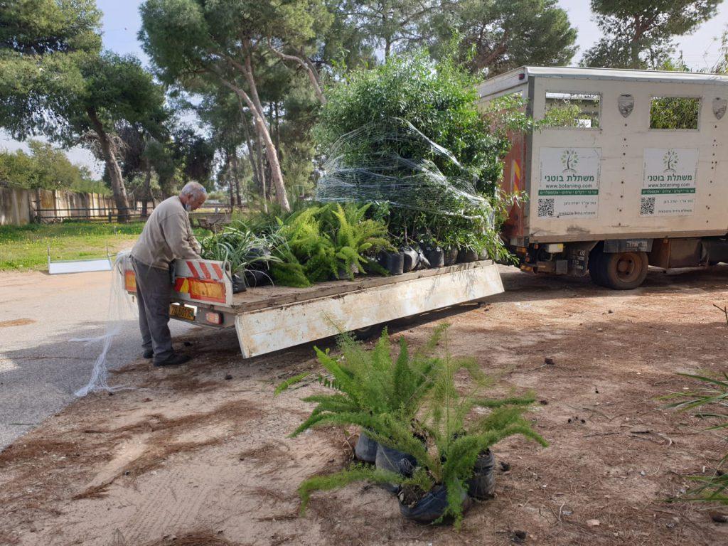 שומרים על עיר ירוקה ברמת גן