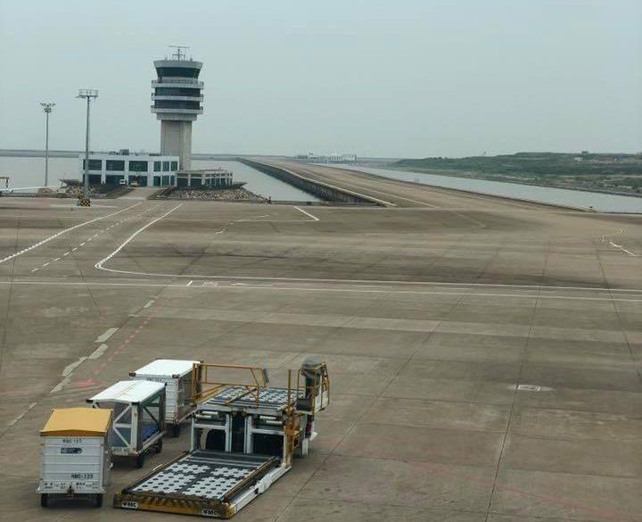 שדה התעופה בהונג קונג
