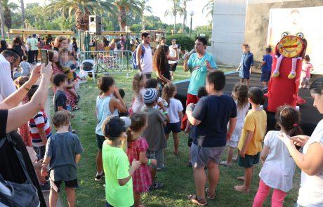 קיץ מיוחד לילדים מיוחדים