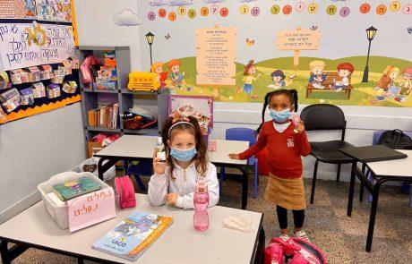 """החזרה לגני הילדים: הסתדרות המורים ממליצה לגננות לקיים לימודים גם בל""""ג בעומר. """"יוזמה ברוכה, המעידה על מחוייבות לילדי הגנים"""""""