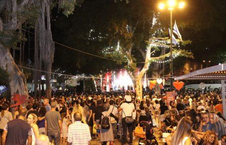 """ט""""ו באב: לילה לבן, בלבוש לבן, ברחובות רמת גן"""
