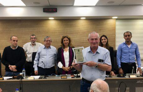 """""""תודה על 45 שנות שירות למען תושבי רמת-גן"""""""