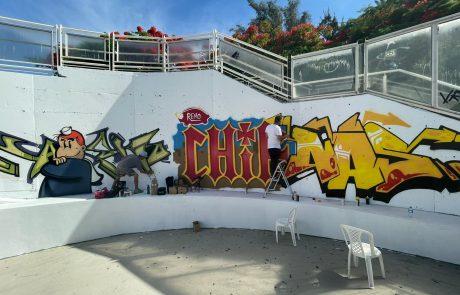 גרפיטי על גלגיליות: שדרוג וצביעת מתחם הסקייט פארק בגבעתיים