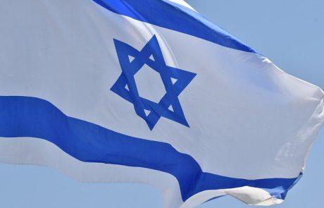 רמת גן חוגגת עצמאות! ריכוז אירועי יום העצמאות בעיר