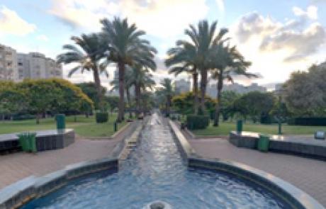 עיריית רמת גן מחדשת את פארק דוד