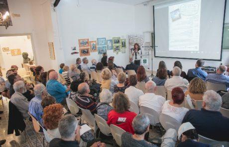 הכנס השלישי האדריכלי לתולדות העיר רמת גן