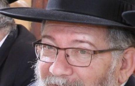"""הרב אהרן מילנר, לשעבר יו""""ר הנהלת מד""""א רמת גן, הלך לעולמו בגיל 63"""
