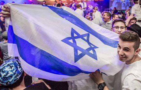 מוקירים את השבת: אירועי השבת עולמית נערכו בעיר רמת-גן