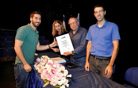 סטודנטים: נפתחה ההרשמה למלגות לתושבי רמת גן