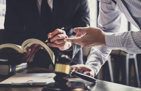 חוק הגנת הפרטיות – סקירה מקיפה