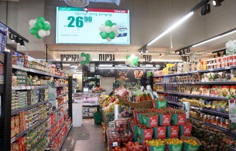 רשת טיב טעם מתרחבת ופותחת סניף שני בעיר גבעתיים עם מבצעים והטבות בלעדיות לפתיחה