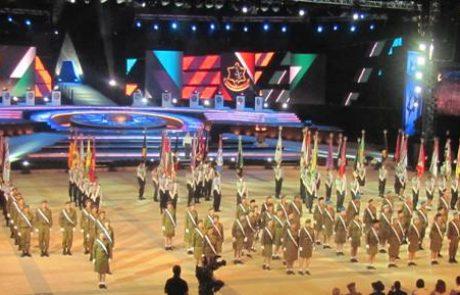 חגיגות העצמאות: על הבמה המרכזית בפארק הלאומי הופעה מלאה של להקת משינה. ומה עוד?
