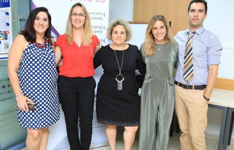 עשרות נשות עסקים מרמת גן השתתפו בכנס WOMEN&BUSINESS