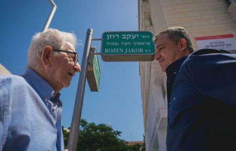 """מוקירים כבוד: נחנך רחוב חדש בעיר ע""""ש ניצול שואה ממקימי העיר"""