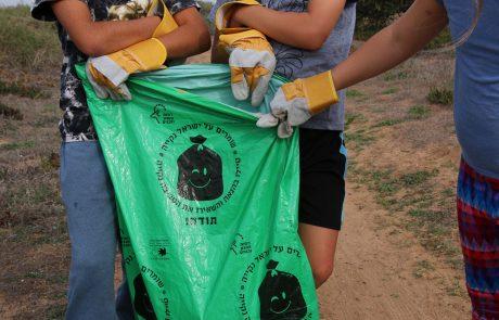 שבוע המתנדבים של רשות הטבע והגנים יוצא לדרך