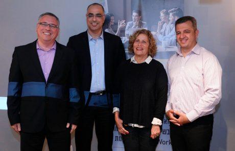 המרכז האקדמי למשפט ולעסקים משיק חממת יזמות בשיתוף עיריית רמת גן ו-Net.Work