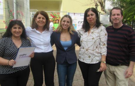 """כבוד:בית הספר """"המנחיל"""" זכה בפרס החינוך המחוזי"""
