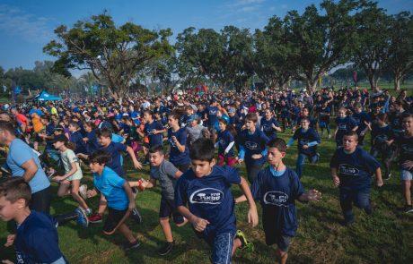 אלפים השתתפו במרוץ הספארי השנתי