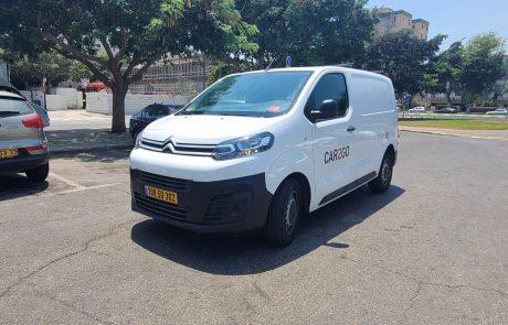 CAR2GOמרחיבה את הרכבים השיתופיים ברמת גן ומוסיפה רכבי הובלות
