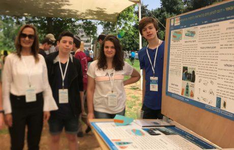 האם הפתרון למניעת זיהום מקורות מים בארץ ובעולם יצא מרמת-גן?