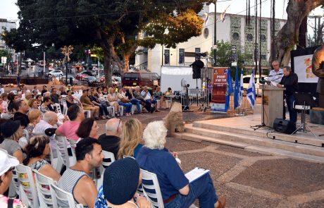 מיטב מיוצרי ישראל הקריאו משירי ביאליק באירוע מרגש בכיכר