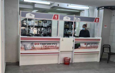 """דואר: מרכז מסירת חבילות אזורי חדש יוקם ברחוב האצ""""ל ברמת-גן"""