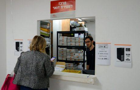 חברת דואר ישראל ממשיכה בשיפור השירות רמת גן: פתחה מרכז מסירה נוסף בעיר