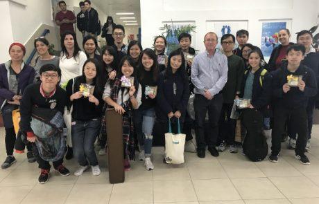 מפגש משלחת סטודנטים מהונג קונג ותלמידי תיכון קלעי