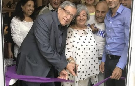 """משרדי אקי""""ם החדשים נפתחו בטקס חגיגי"""
