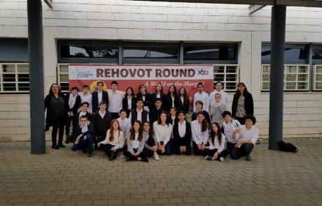 חיים על הקצה: נבחרת בית הספר הלל תייצג את ישראל בגביע העולמי