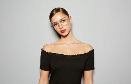הפרזנטורית החדשה של חברת אירוקה נכנסת למשקפיים גדולים ומחליפה את גל גדות