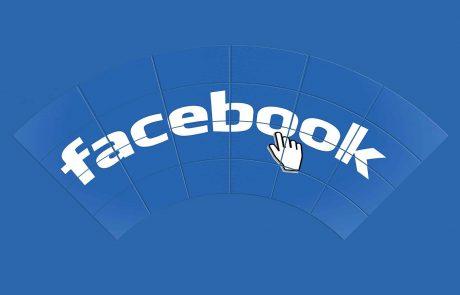מה באמת חשוב שתדעו על ניהול עמוד פייסבוק?