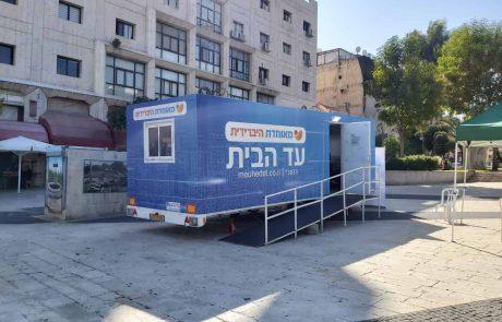 החיסונים כבר כאן: מאוחדת תפעיל ניידת חיסון באצטדיון רמת גן