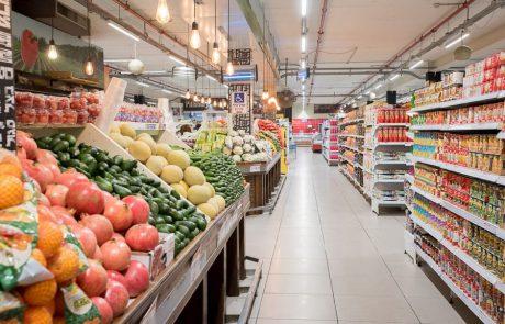 גם ברמת-גן: רשת המזון 'ויקטורי' תפתח את סניפיה בקניון איילון ורח' הרצל בעיר לאוכלוסיית הגיל השלישי בשעות ייעודיות