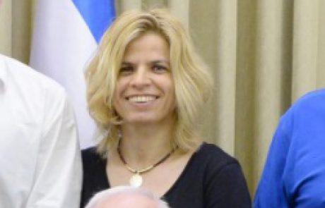השגרירה של רמת גן בספורט נשים בדרך לגרמניה