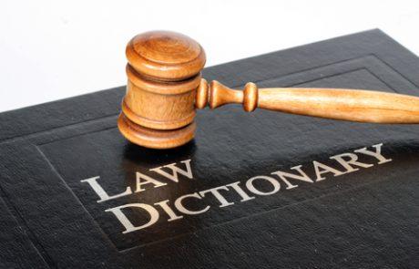 שירותיו המקצועיים של עורך דין רשלנות רפואית