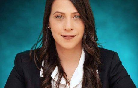 """עו""""ד עינב בר-כהן מונתה לתפקיד רמ""""ט ראש העיר החדשה"""