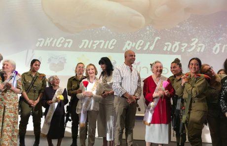 בגיל 94: שורדת השואה פנינה זייטמן מרמת-גן מגשימה חלום