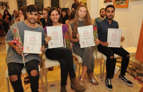 מלגות לימודים על סך 200 אלף שקלים הוענקו לסטודנטים מהעיר רמת גן