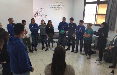 תיכון קלעי בגבעתיים אירח את תלמידי בית הספר הערבי אג'יאל מיפו