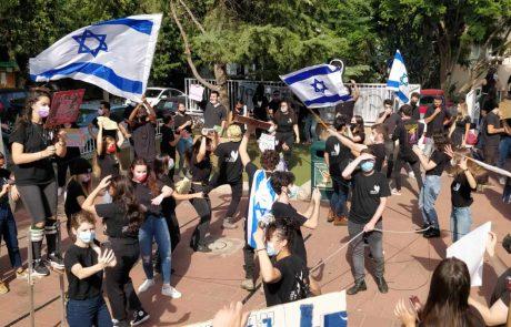 בית צבי: מחאת סטודנטים נגד האיסור על פתיחת בית הספר למשחק