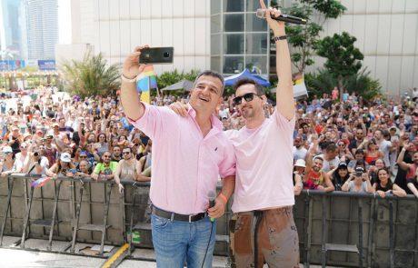 אלפי משתתפים באירוע הגאווה הראשון ברמת-גן
