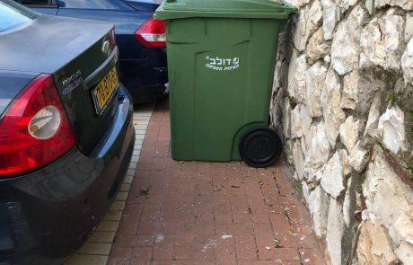 בדיקת מתנדבי עמותת אור ירוק:האם ישנם מפגעי בטיחות במדרכות תל אביב-יפו ורמת גן?