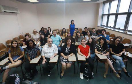 מהתיכון לאקדמיה:מסלול מדעי הרוח לתלמידי כיתות י' נפתח לראשונה באוניברסיטת בר-אילן