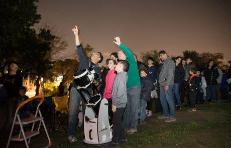 במסגרת שבוע החלל: אירוע פתוח לקהל הרחב במצפה הכוכבים בגבעתיים