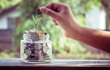 קופת גמל להשקעה – מה היא יכולה להציע עבורכם בהשקעה לטווח קצר?