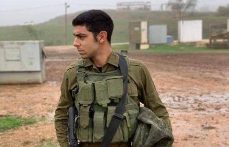 """תוכנית ייחודית לעידוד והכנה לקראת הגיוס לצה""""ל – לזכרו של תושב רמת גן"""