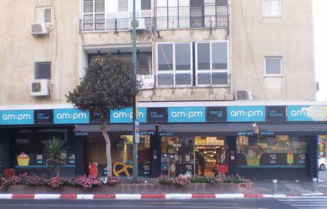"""פורסם דו""""ח החופש של תנועת ישראל חופשית: """"רמת גן נושקת לבני ברק במידת החופש שלה"""""""